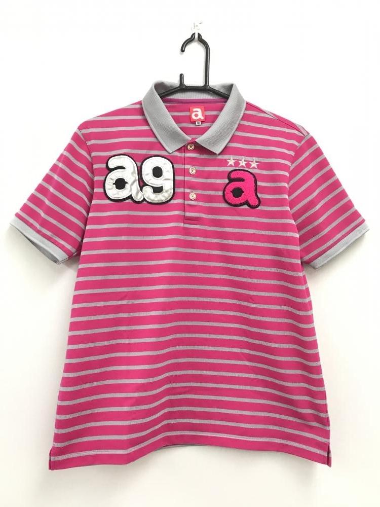 アルチビオ 半袖ポロシャツ ピンク×グレー ボーダー柄